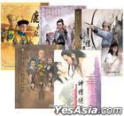 TVB金庸名著劇場 (DVD) (足本特別版) (美國版)