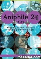 RABA Animation DVD Vol. 5 : Aniphile 2 (Korean Version)