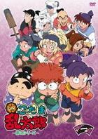 TV Anime 'Nintama Rantaro' DVD (Season 18) (DVD) (Vol.1) (Japan Version)