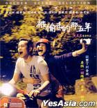 The Stolen Years (2013) (VCD) (Hong Kong Version)