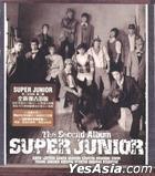 Super Junior Vol. 2 (Version B) (Taiwan Version)