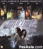 Magic To Win (2011) (VCD) (Hong Kong Version)