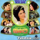 Yu Zhong Xing (Singapore Version)