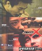Project X (Overseas Version)