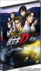 New Initial D The Movie - Legend 1: Awakening (DVD) (Hong Kong Version)