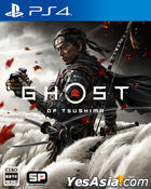 Ghost of Tsushima (Japan Version)