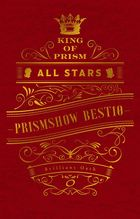 KING OF PRISM ALL STARS Prism Show Best 10 Prism no Chikai BOX (DVD) (Japan Version)