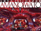 Dai Shinnenkai 2021 Nippon Budokan Amano Iwato- (First Press Limited Edition)(Japan Version)