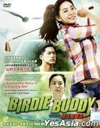 情迷高爾夫 (DVD) (完) (韓/國語配音) (中/英/馬來文字幕) (tvN劇集) (馬來西亞版)