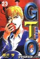GTO Vol.23