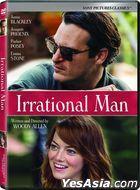 Irrational Man (2015) (DVD) (US Version)