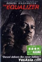 叛諜裁判 (2014) (DVD) (香港版)