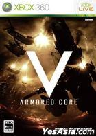 Armored Core V (Japan Version)