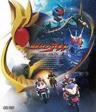 Kamen Rider Agito (Blu-ray) (Box  1) (Japan Version)