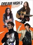 Dream High 2 Original Soundtrack Japanese Premium Edition (ALBUM+DVD) (First Press Limited Edition)(Japan Version)