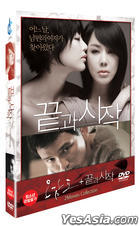 In My End is My Beginning +  Five Senses of Eros (DVD) (2-Disc) (First Press Limited Edition) (Korea Version)