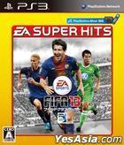 FIFA 13 World Class Soccer (廉价版) (日本版)
