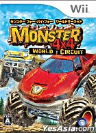 Monster 4x4 World Circuit (日本版)