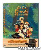 Go Go Giwas 3 (DVD) (Ep. 1-14) (Taiwan Version)