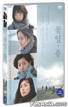 Petal Dance (DVD) (Korea Version)