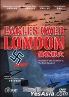 Eagles Over London (VCD) (Hong Kong Version)