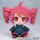 Nendoroid Plus : Plush Doll Series 50 Kasane Teto