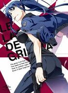 Le Labyrinthe de la Grisaia (Blu-ray) (First Press Limited Edition)(Japan Version)