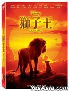 The Lion King (2019) (DVD) (Taiwan Version)