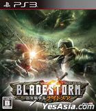 Bladestorm: The Hundred Years' War & Nightmare (Japan Version)