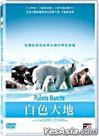 La Planete Blanche (DVD) (Taiwan Version)