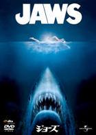 JAWS (Japan Version)