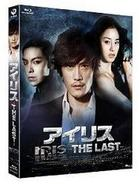 Iris - The Last (Blu-ray) (Special Edition) (Blu-ray + 2 DVDs) (日本版)