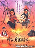 Lady Fan DVD (Ep.1-20) (End) (English Subtitled) (TVB Drama) (US Version)