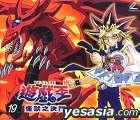 YU-GI-OH Duel Monsters TURN (Vol.19) (Taiwan Version)