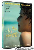 My Extraordinary Summer With Tess (2019) (DVD) (Taiwan Version)
