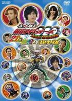Net Version Kamen Rider OOO All Stars 21 no Shuyaku to Core Medal (DVD) (Japan Version)