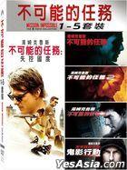 ミッション:インポッシブル 1-5 Movie Collection (DVD) (台湾版)