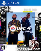 EA SPORTS UFC 4 (Japan Version)