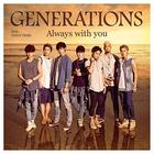 Always with you (SINGLE+DVD)(Japan Version)