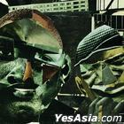 The Roots - …And Then You Shoot Your Cousin (Korea Version)