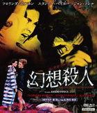 A Lizard In A Woman's Skin (HD Master Edition) (Blu-ray & DVD Box) (Japan Version)