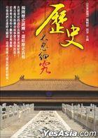 Li Shi Bu Ren Xi Jiu