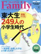 President Family 07725-07 2021