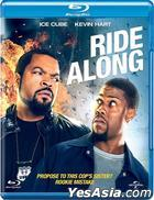 Ride Along (2014) (Blu-ray) (Hong Kong Version)