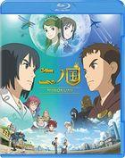 Ni no Kuni (Blu-ray) (Japan Version)
