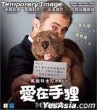 The Beaver (2011) (Blu-ray) (Hong Kong Version)