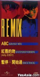 Grasshopper Remix (3'CD) (Limited Edition)