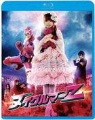 Nuigulumar Z  (Blu-ray) (Special Priced Edition) (Japan Version)