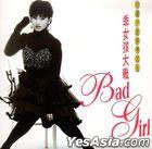Guai Nu Hai Da ZhanBadgirl (Singapore Version)