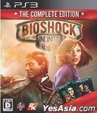 BioShock Infinite (廉價版) (日本版)